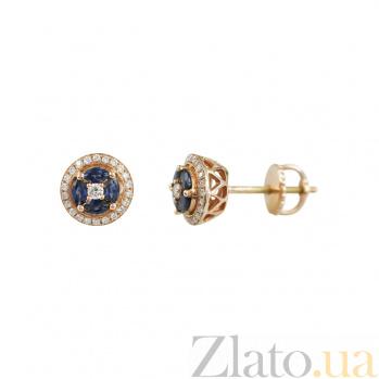 Золотые серьги-пуссеты с сапфирами и бриллиантами Острова 000026651