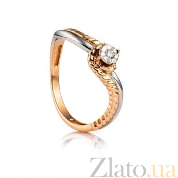 Золотое кольцо с бриллиантом Мальвина 000030524