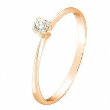 Кольцо в желтом золоте Мария с бриллиантом
