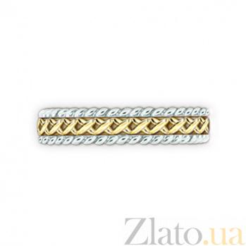 Кольцо из комбинированного золота Центр вечных сил 000029736