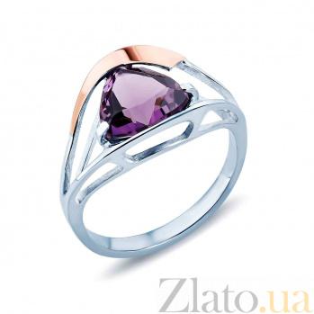 Серебряное кольцо с золотом и фианитом Дамиана AQA--339Кл_Ф