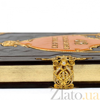 Книга 48 законов власти 12723