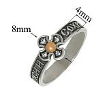 Серебряное кольцо с золотой вставкой и фианитами Спаси и сохрани