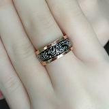 Кольцо со вставкой золота Агнес