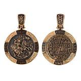 Ладанка из красного золота Святой Георгий Победоносец