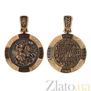 Ладанка из красного золота Святой Георгий Победоносец VLT--ЛС3008-3