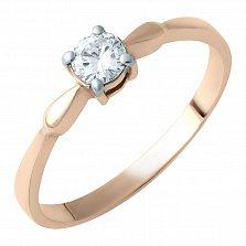 Золотое кольцо Эрика с бриллиантом