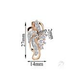 Сережки из серебра с позолотой и фианитами Фонтан