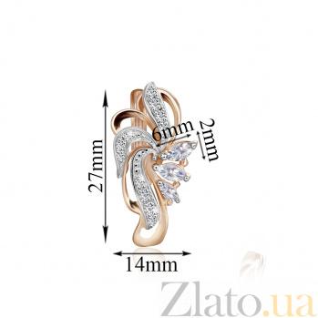 Сережки из серебра с позолотой и фианитами Фонтан 000024577