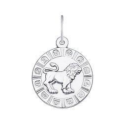 Срібна підвіска знак зодіаку Лев 000149216