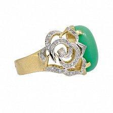 Золотое кольцо в жёлтом цвете с бриллиантами и хризопразом Хайди