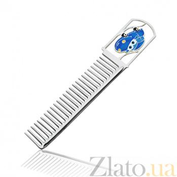 Серебряная расческа с голубой эмалью Тачки 2.13.01