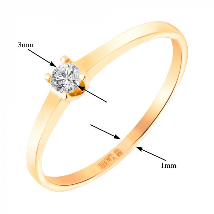 Кольцо в желтом золоте Таурина с бриллиантом 000079247
