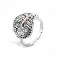 Серебряное кольцо Лилия с золотой накладкой, фианитами и родием