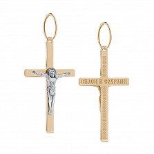 Крестик Внутренняя сила из комбинированного золота в минималистичном стиле
