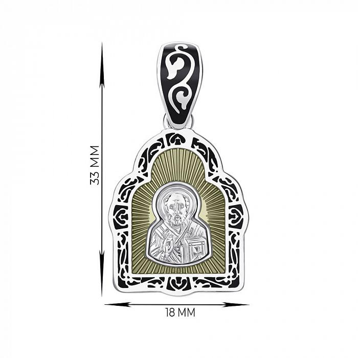 Ладанка из серебра Святой Николай Чудотворец с эмалью 000145988 000145988