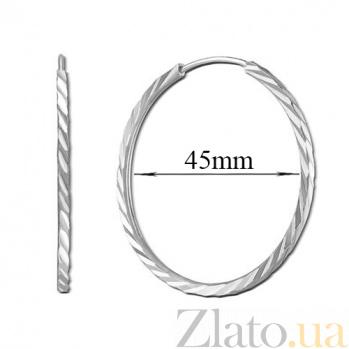 Серебряные серьги-конго Лучистое сияние с алмазной гранью, 45мм LEL--85006/4,5