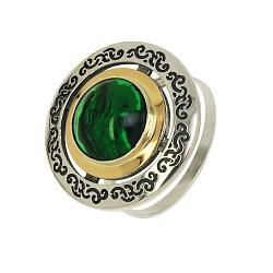 Серебряное кольцо Джоконда с малахитом и золотой накладкой 000008231