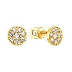 Серьги-пуссеты из желтого золота с фианитами 000130477
