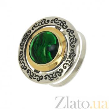 Серебряное кольцо Джоконда с золотом и малахитом  BGS--512/к малах