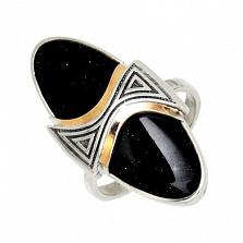 Серебряное кольцо с золотыми вставками и авантюрином Вернисаж