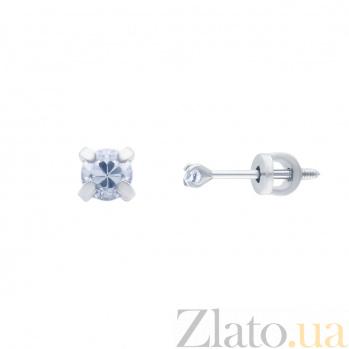 Серебряные серьги-гвоздики Миниатюра AQA--2364