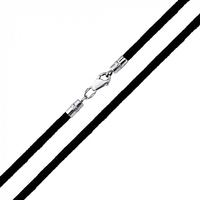 Каучуковый шнурок с серебряной застёжкой Алан 000030696