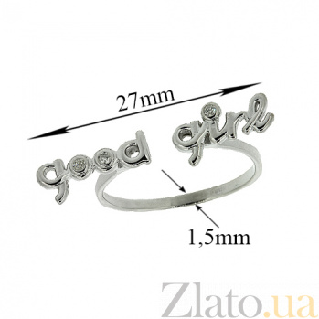 Серебряное кольцо с бриллиантами Good girl ZMX--RD-6931-Ag_K