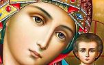 Икона как подарок на Пасху