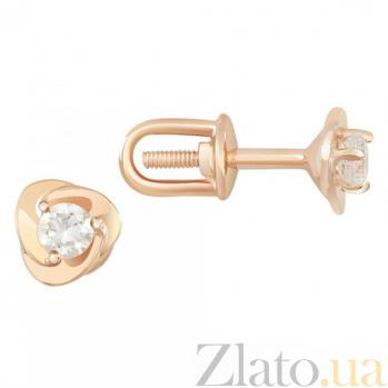 Золотые пуссеты с цирконием Rose SVA--2101168101/Фианит/Цирконий