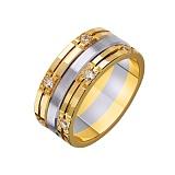 Золотое обручальное кольцо Доверие в комбинированном цвете с фианитами