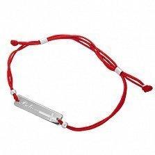 Красный шелковый браслет Believe (Верую) с серебряной вставкой