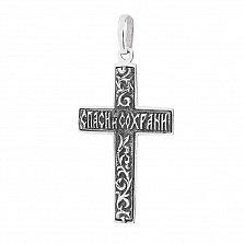 Серебряный крестик Откровение с перламутром