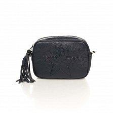 Кожаный клатч-косметичка Genuine Leather 1410 темно-синего цвета с плечевым ремнем