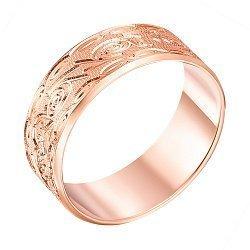 Обручальное кольцо из красного золота с алмазной гранью 000000322