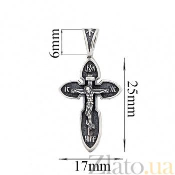 Крестик из серебра с чернением Закон Божий HUF--3477-Ч