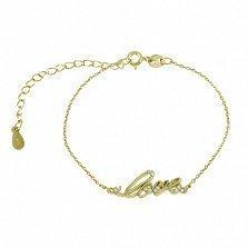 Серебряный браслет с позолотой Love
