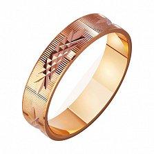 Золотое обручальное кольцо Неземная любовь