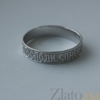 Серебряное кольцо Спаси и Сохрани 000013349