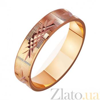 Золотое обручальное кольцо Неземная любовь TRF--411044