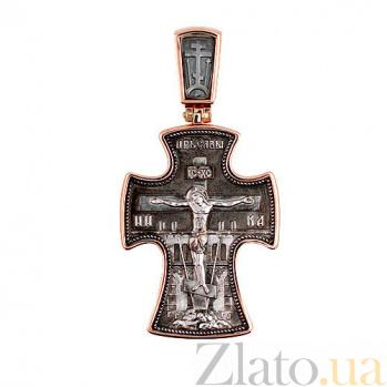 Золотой крестик с черным и белым родием Благочестие VLT--КС3025-1