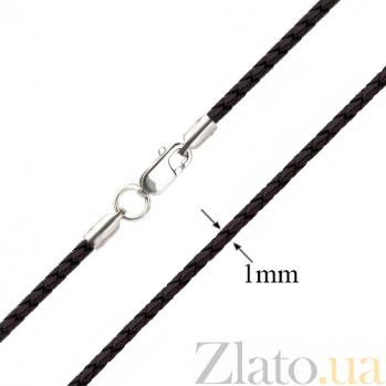 Шелковый шнурок Матиас с серебряной застежкой, диам. 1мм 000013424