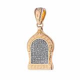 Серебряная ладанка с позолотой и чернением Казанская Богородица