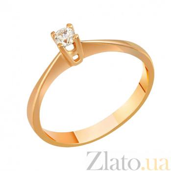 Золотое кольцо с фианитом Сакраменто 000023297