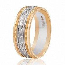 Золотое обручальное кольцо Страстная любовь
