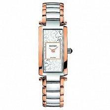 Часы наручные Balmain 1818.33.16