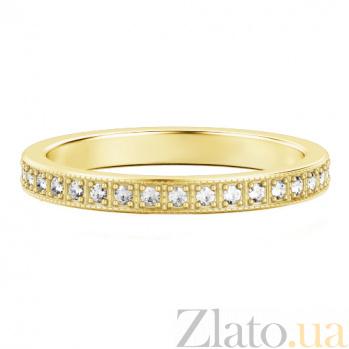 Обручальное кольцо из желтого золота с бриллиантами Пространство любви 334