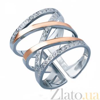 Серебряное кольцо с золотой вставкой Эксклюзив BGS--467к