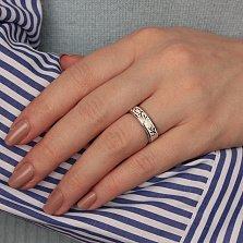 Обручальное серебряное кольцо Жизнь с эмалью