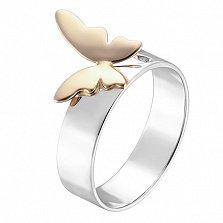 Кольцо Анабель в белом и желтом золоте